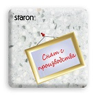staron09tempestfb117brilli.jpg