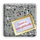 staron09tempestfs186stratu.jpg